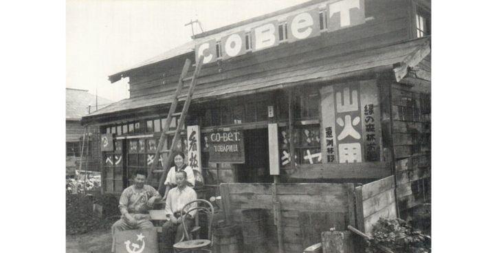 19082
