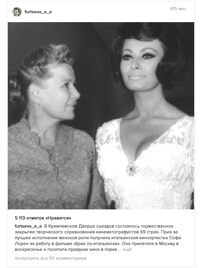 Instagram_Furtseva.png