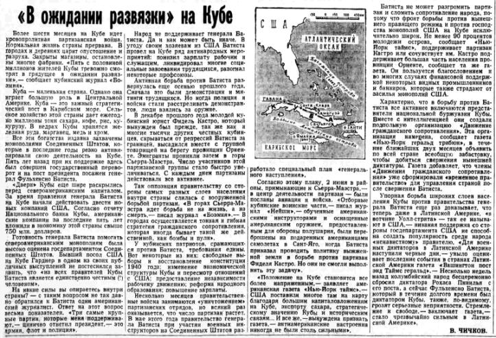 pravda_20_07_1957