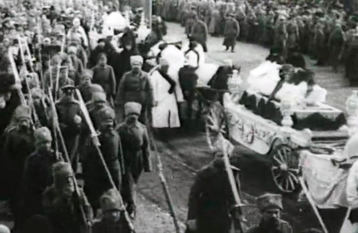 Pohorony 1917