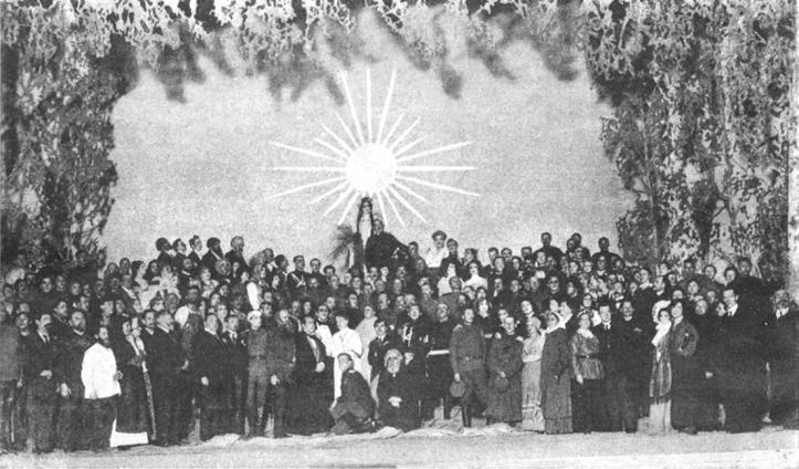 Svoboda-A-A-YAblochkina-Malyj-teatr